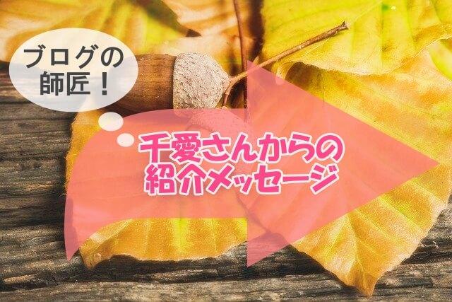 どんぐりと黄色い葉